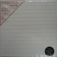 Quadratologo 30x30cm Keilrahmen
