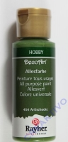 Rayher Allesfarbe 59ml artischocke (Restbestand)