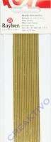 Rayher Wachs-Zierstreifen 20cm 2mm gold 15St