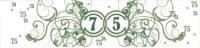 Heyda Wortschätze - 75 (Restbestand)