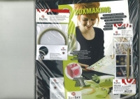 Rayher Set für Schablonen - Boxmaking