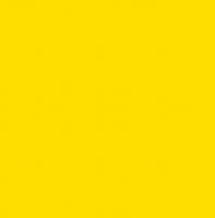 Fotokarton DIN A3 300g/m² sonnengelb (Restbestand)