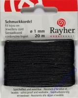 Rayher Schmuckkordel 20m 1mm schwarz