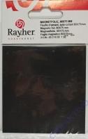 Rayher Magnetfolie 80x75mm 2mm selbstklebend