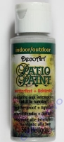 Rayher Patio Paint 59ml hellgrau