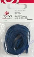 Micro-Wildleder 3mm dunkelblau