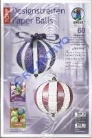 Designstreifen Paper Balls - Jasmine (Restbestand)
