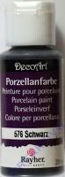 Rayher Porzellanfarbe 29ml schwarz (Restbestand)